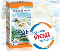 sea-salt-with-laminaria