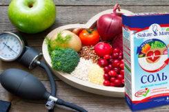 морська сіль зі зменшеним вмістом натрію-кардіологія-здорове харчування